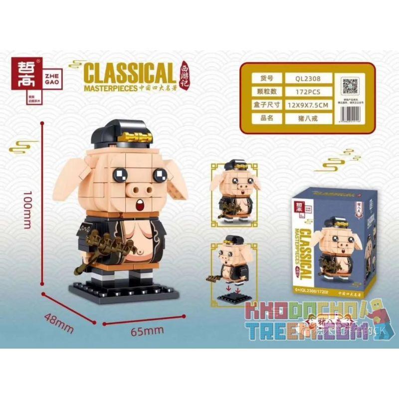 ZHEGAO QL2308 2308 Xếp hình kiểu Lego BRICKHEADZ Classical Masterpieces China's Four Famous Trips Pig Eight Trư Bát Giới 172 khối