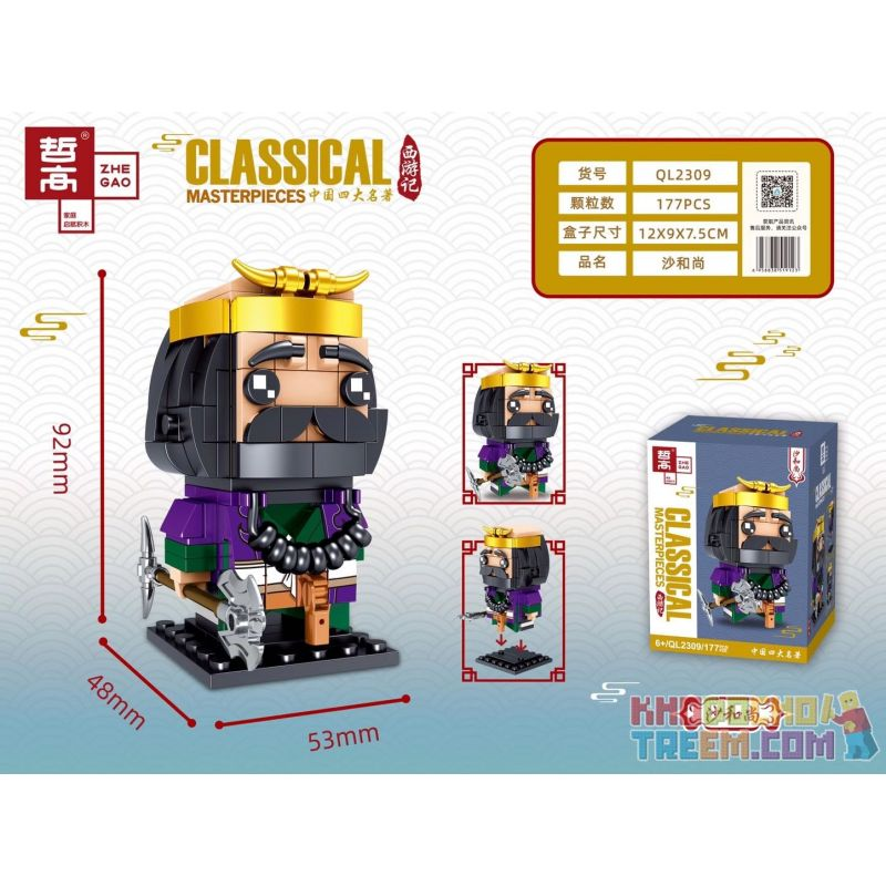 ZHEGAO QL2309 2309 Xếp hình kiểu Lego BRICKHEADZ Classical Masterpieces China's Four Famous Trips Sand Monk Sư Cát Tường 177 khối