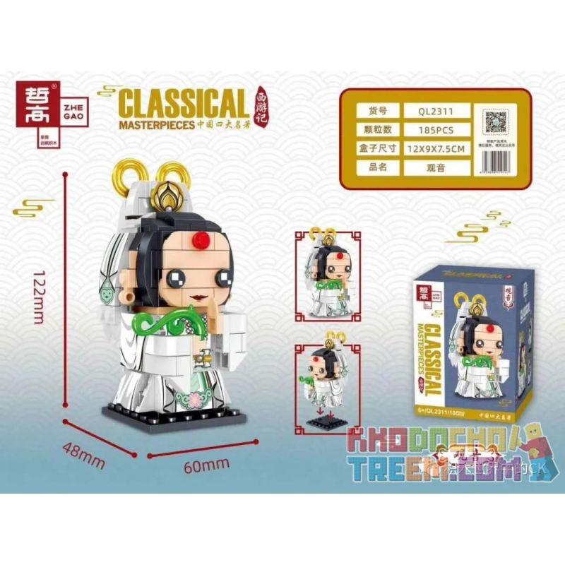 ZHEGAO QL2311 2311 Xếp hình kiểu Lego BRICKHEADZ Classical Masterpieces China's Four Famous Trips Guanyin Quan âm 185 khối