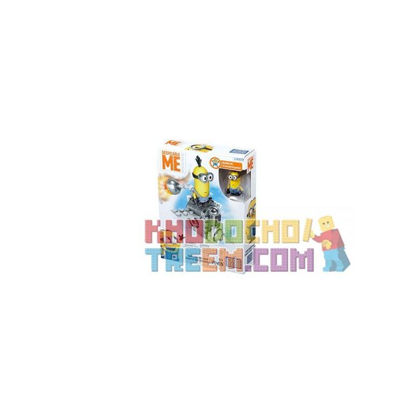 MEGA BLOKS DPG68 Xếp hình kiểu Lego Shrunken Ship Sprinkler Spacecraft Tàu Vũ Trụ Thu Nhỏ 70 khối