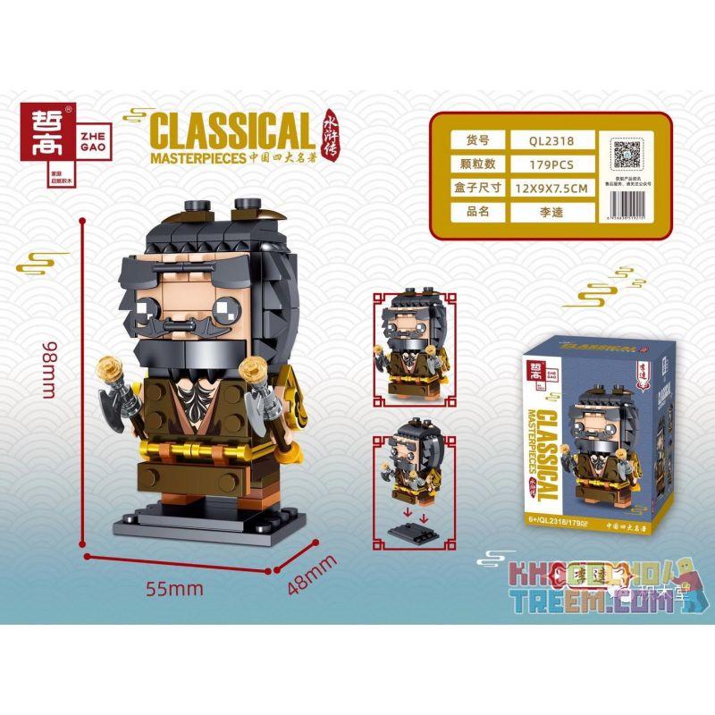 ZHEGAO QL2318 2318 Xếp hình kiểu Lego BRICKHEADZ Classical Masterpieces China's Four Famous Water Li Wei Li Wei. 179 khối