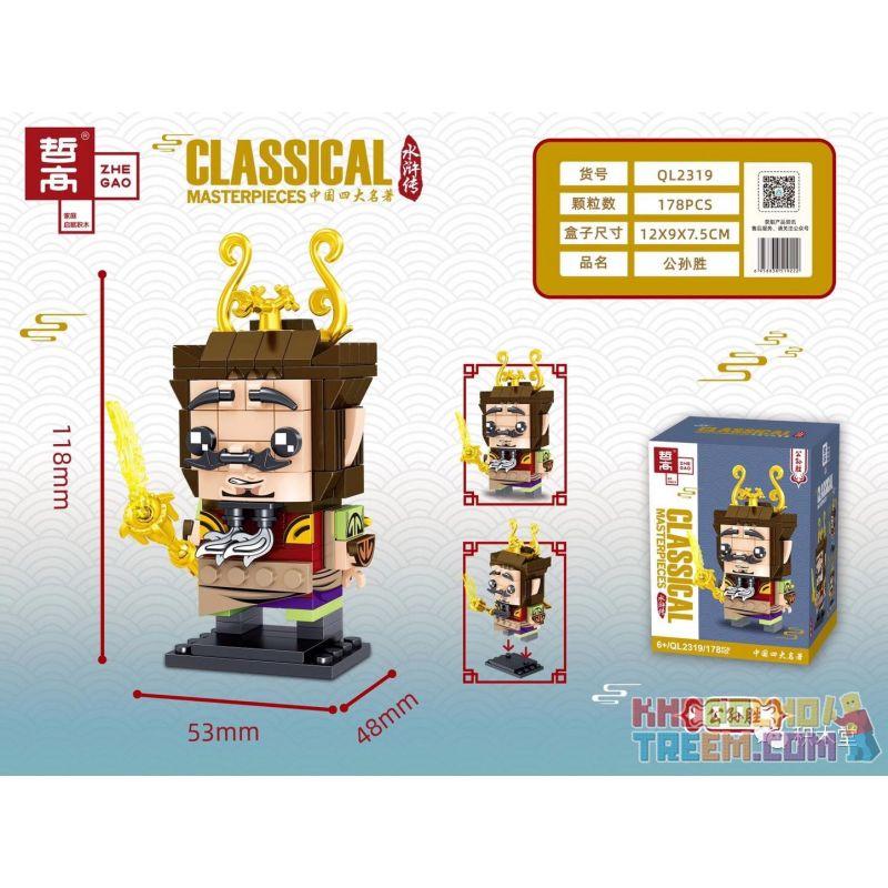 ZHEGAO QL2319 2319 Xếp hình kiểu Lego BRICKHEADZ Classical Masterpieces China's Four Famous Water Gong Sun Sheng Gong Sun Sheng. 178 khối