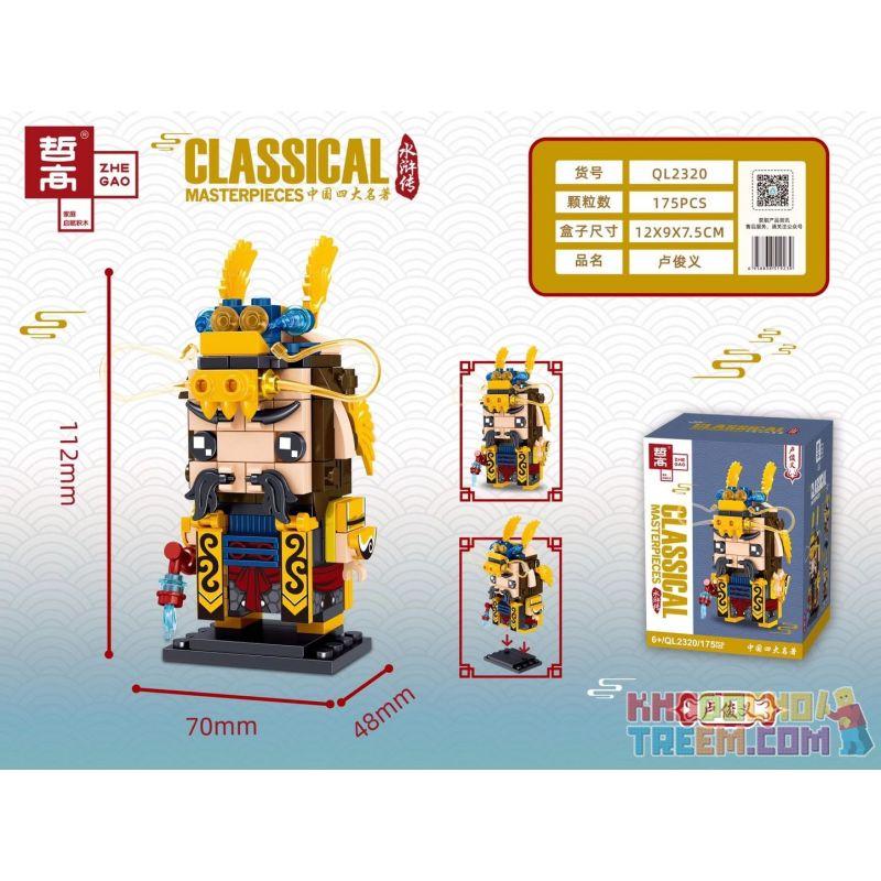 ZHEGAO QL2320 2320 Xếp hình kiểu Lego BRICKHEADZ Classical Masterpieces China's Four Famous Water Lu Junyi Lu Junyi. 175 khối