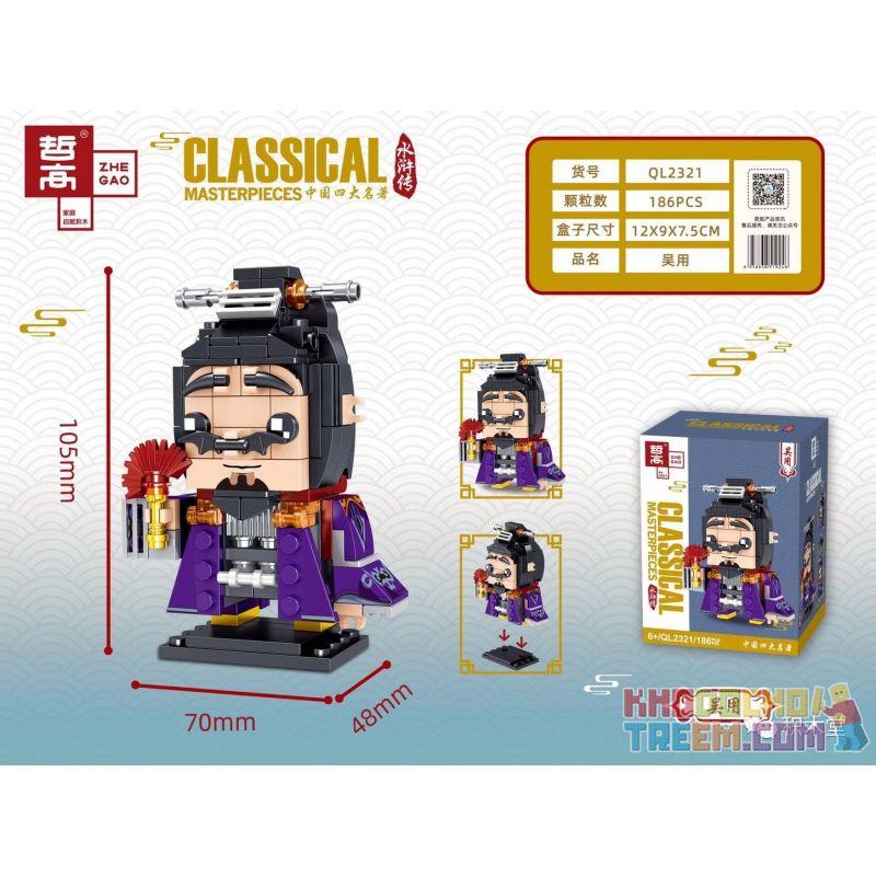 ZHEGAO QL2321 2321 Xếp hình kiểu Lego BRICKHEADZ Classical Masterpieces China's Four Famous Water WUI WUI. 186 khối