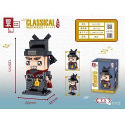 ZHEGAO QL2322 2322 Xếp hình kiểu Lego BRICKHEADZ Classical Masterpieces China's Four Famous Water Song Jiang Song Giang 161 khối