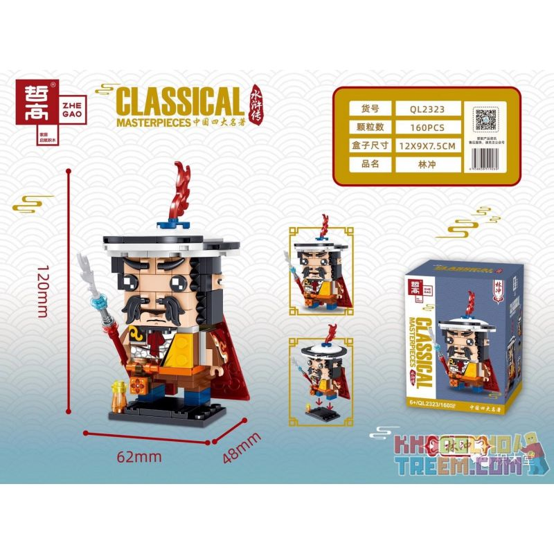 ZHEGAO QL2323 2323 Xếp hình kiểu Lego BRICKHEADZ Classical Masterpieces China's Four Famous Water Lin Chong Lin Chong. 160 khối