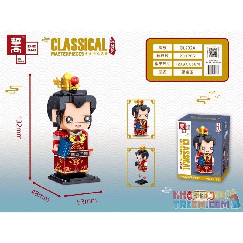 ZHEGAO QL2324 2324 Xếp hình kiểu Lego BRICKHEADZ Classical Masterpieces China's Four Famous Dreams Jia Baoyu Jia Baoyu. 201 khối