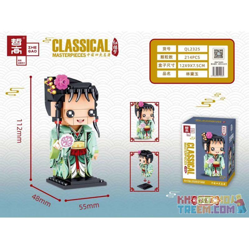 ZHEGAO QL2325 2325 Xếp hình kiểu Lego BRICKHEADZ Classical Masterpieces China's Four Famous Dreams Lin Daiyu Lin Daiyu. 214 khối