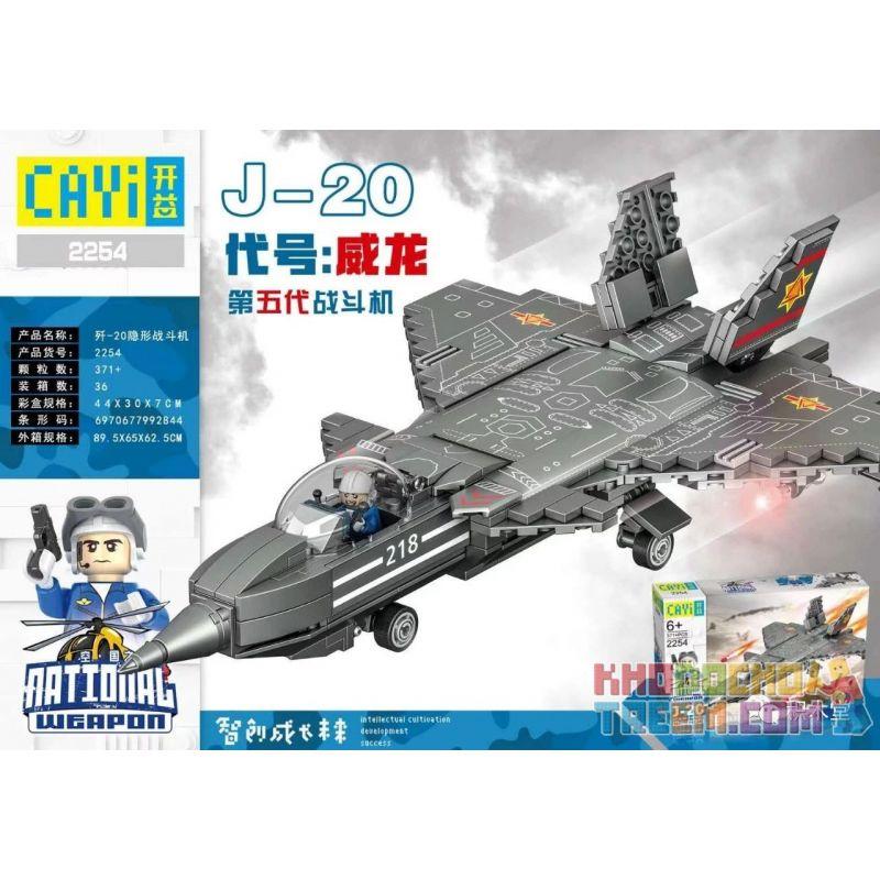 CAYI 2254 Xếp hình kiểu Lego NATIONAL WEAPON J-20 Country Of The Country 歼 -20 Invisible Fighter Máy Bay Chiến đấu Tàng Hình J-20 371 khối