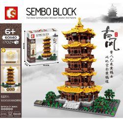 SEMBO 601140 Xếp hình kiểu Lego Chinese Famous Architecture Hubei Wuhan Yellow Crane Tower Tháp Hạc Vàng, Vũ Hán, Hồ Bắc 1702 khối