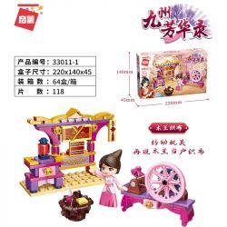 Enlighten 33011-1 33011-2 33011-3 33011-4 Qman 33011-1 33011-2 33011-3 33011-4 KEEPPLEY 33011-1 33011-2 33011-3 33011-4 Xếp hình kiểu Lego FAIRY SWORDPLAY Kyushu Fanghua Hualan Small Box 4 Models Hộp