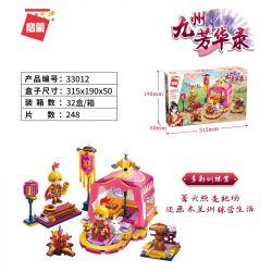 Enlighten 33012 Qman 33012 KEEPPLEY 33012 Xếp hình kiểu Lego FAIRY SWORDPLAY Kyushu Fanghua Colorful Training Camp Trại Huấn Luyện đầy Màu Sắc 248 khối