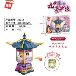 Enlighten 33014 Qman 33014 KEEPPLEY 33014 Xếp hình kiểu Lego FAIRY SWORDPLAY Kyushu Fanghua 皎皎 皎皎 影 灯 皎皎 皎皎 灯 灯 6 khối