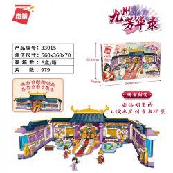Enlighten 33015 Qman 33015 KEEPPLEY 33015 Xếp hình kiểu Lego FAIRY SWORDPLAY Kyushu Fanghua Ming Tang Reward Giải Thưởng Mingtang 979 khối
