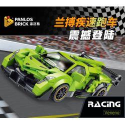 PanlosBrick 666018 Panlos Brick 666018 Xếp hình kiểu Lego SPEED CHAMPIONS Lamborghini Veneno Lamborghini Veno Lamborghini Veno. 348 khối