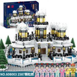 SEMBO 608003 Xếp hình kiểu Lego ARCHITECTURE Palace Building Court Building Yanyi Palace Cung điện Yanxi 2587 khối