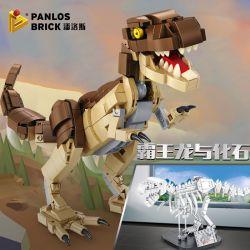 PanlosBrick 612002 Panlos Brick 612002 Xếp hình kiểu Lego DINO Dinosauria Tyrannosaurus Rex Tyrant Khủng Long Bạo Chúa 906 khối