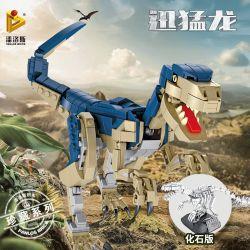 PanlosBrick 612003 Panlos Brick 612003 Xếp hình kiểu Lego DINO Dinosauria Velociraptor Raptor. 774 khối