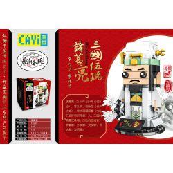 CAYI 10041 Xếp hình kiểu Lego CHINATOWN National Tide Three Kingdom Wood Ruizhen Tam Quốc Ngô Thụy Gia Cát Lượng 165 khối