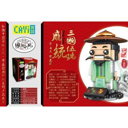 CAYI 10042 Xếp hình kiểu Lego CHINATOWN National Tide Wulang Pang Tong Tam Quốc Wu Rui Pang Tong 137 khối