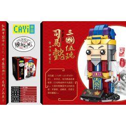 CAYI 10043 Xếp hình kiểu Lego CHINATOWN National Tide Three Kingdoms Wool Sima Tam Quốc Ngô Thụy Tư Mã Ý 164 khối