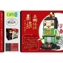 CAYI 10045 Xếp hình kiểu Lego CHINATOWN National Tide Three Kingdoms Tam Quốc Wu Rui Jiang Wei 150 khối