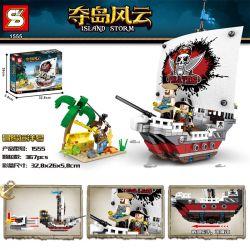 SHENG YUAN SY 1555 Xếp hình kiểu Lego PIRATES OF THE CARIBBEAN Island Storm Island Adventure Đại Dương Phiêu Lưu 367 khối