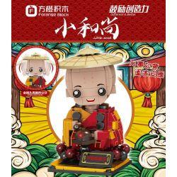 FORANGE FC8103 8103 Xếp hình kiểu Lego BRICKHEADZ Shaking Head Doll Small Monk Nhà Sư Nhỏ