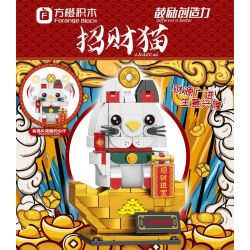 FORANGE FC8102 8102 Xếp hình kiểu Lego BRICKHEADZ Shaking Head Doll Lucky Cat Con Mèo May Mắn 271 khối