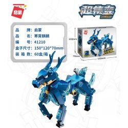 Enlighten 41210 Qman 41210 KEEPPLEY 41210 Xếp hình kiểu Lego TRANSFORMERS Supercoming Mechanic Cube Cold Qilin Alloy Edition Cơ Khí Cube Phiên Bản Hợp Kim Qilin Lạnh