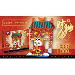 XINGBAO XB-18008 18008 XB18008 Xếp hình kiểu Lego SEASONAL Cow Gods Thần 553 khối