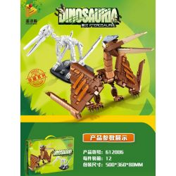 PanlosBrick 612006 Panlos Brick 612006 Xếp hình kiểu Lego DINO Dinosauria Pterosauria Wing Canh 758 khối