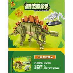 PanlosBrick 612004 Panlos Brick 612004 Xếp hình kiểu Lego DINO Dinosauria Stegosaurus Jianlong Jianlong. 906 khối