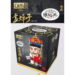 CAYI 10084 Xếp hình kiểu Lego CHINATOWN National Tide Qi Xiyou Jinyi Tang Xuanzhao Tưởng Nhớ Tây Du Chân Tử Đường Huyền Trang 273 khối