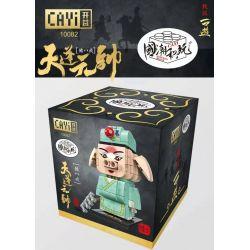 CAYI 10082 Xếp hình kiểu Lego CHINATOWN National Tide Quotes Xiyou Tianbun Yuan Shuai Pig Eight Rings Tưởng Nhớ đến Tây Du Ký, Nguyên Soái Tianpeng Zhu Bajie
