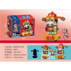 DECOOL 69001 69002 69003 Xếp hình kiểu Lego SEASONAL Cute Head Brick Jin Niu Want 3 神 神, Dance Dragon, National Tide Lion 3 Phong Cách God Of Wealth, Dragon Dancer, National Tide Lion gồm 2 hộp nhỏ 63