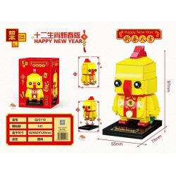 ZHEGAO QJ5110 5110 Xếp hình kiểu Lego SEASONAL Happy New Year Twelve Zodiac New Year Edition Pink Chicken Thịt Gà 141 khối