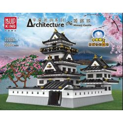 JIESTAR 39101 MOULDKING MOULD KING 22006 REBRICKABLE MOC-58484 58484 MOC58484 Xếp hình kiểu Lego ARCHITECTURE Himeji Castle Yulian Himeji City Lâu đài Himeji 2942 khối