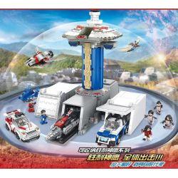 SEMBO 108791 Xếp hình kiểu Lego ULTRAMAN Dareman TPC Integrated Headquarters Base Trụ Sở Tổng Hành Dinh TPC 1675 khối