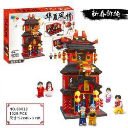 QIZHILE 60013 Xếp hình kiểu Lego SEASONAL Huaxia Style Chinese Style New Year Prayer Dragon Temple Đền Thờ Rồng Vua Cầu Nguyện Năm Mới 1029 khối
