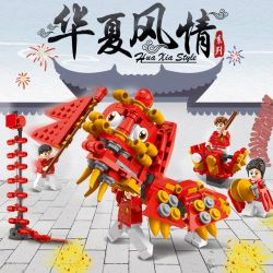 QIZHILE 60011 Xếp hình kiểu Lego SEASONAL Huaxia Style Chinese Style Lion Dance Múa Sư Tử