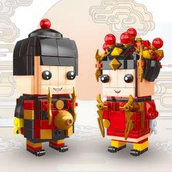 QIZHILE 60010 Xếp hình kiểu Lego SEASONAL Huaxia Style Chinese Style Jin Toy Jade Golden Boy Purple Medicine, Jade Women Dear Qinglian Chàng Trai Vàng Và Cô Gái Ngọc 440 khối