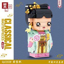 ZHEGAO QL2328 2328 Xếp hình kiểu Lego BRICKHEADZ Classical Masterpieces China's Four Famous Dreams Xue Baozhen Xue Baozhen. 217 khối