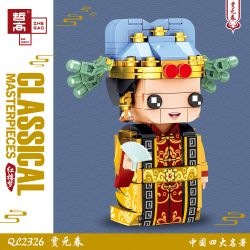 ZHEGAO QL2326 2326 Xếp hình kiểu Lego BRICKHEADZ Classical Masterpieces China's Four Famous Dreams Jia Yuanchun Jia Yuanchun. 215 khối