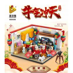 PanlosBrick 610019 Panlos Brick 610019 Xếp hình kiểu Lego SEASONAL Family Photo Cow Family Blessings Chân Dung Gia đình 435 khối