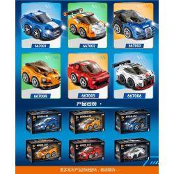 PanlosBrick 667006 Panlos Brick 667006 Xếp hình kiểu Lego MINI RACING PACEMAKER Accumulatory Car Nissan GT-R Nismo