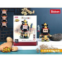 SLUBAN M38-B0761-10 B0761-10 0761-10 M38B0761-10 38-B0761-10 Xếp hình kiểu Lego QBricks Three Kingdoms Q Xiong Zhangfei Q Xiong Zhangfei. 210 khối