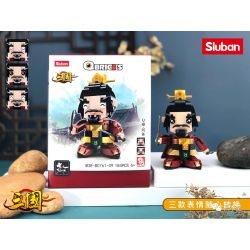 SLUBAN M38-B0761-09 B0761-09 0761-09 M38B0761-09 38-B0761-09 Xếp hình kiểu Lego QBricks Three Kingdoms Q Male Liu Bei Q Nam Liu Bei 184 khối