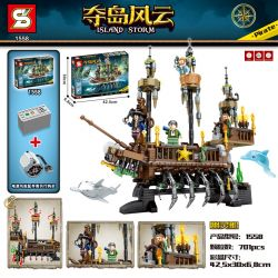 SHENG YUAN SY 1558 Xếp hình kiểu Lego PIRATES OF THE CARIBBEAN Island Storm Island Pirate Ghost Ship Tàu Ma Cướp Biển 701 khối