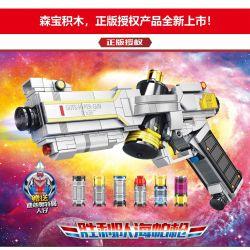 SEMBO 108624 Xếp hình kiểu Lego ULTRAMAN 迪迦奥特曼 Cosmic Hero Altman Shengli Team Súng Chiến Thắng Hypa 399 khối